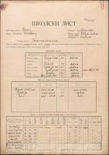 Šolski list (1928)<br />Šolski okraj Kranj<br />Občina Oselica<br />Sovodenj<br />Državna osnovna šola<br />School census (1928)<br />School district Kranj<br />Municipality Oselica
