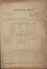 Šolski list (1929)<br />Šolski okraj Ljubljana - okolica<br />Občina Vrhnika<br />Bevke<br />Državna osnovna šola Bevke<br />School census (1929)<br />School district Ljubljana - okolica<br />Municipality Vrhnika