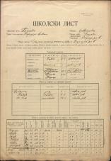 Šolski list (1929-1936)<br />Šolski okraj Logatec<br />Občina Begunje pri Cerknici<br />Begunje pri Cerknici<br />Državna mešana osnovna šola v Begunjah pri Cerknici<br />School census (1929-1936)<br />School district Logatec<br />Municipality Begunje pri Cerknici