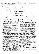 Službeni list za Ljubljansko pokrajino = Bollettino ufficiale per la provincia di Lubiana: od 27. januar 1943 do 8. september 1943<br />Službeni list šefa pokrajinske uprave v Ljubljani: od 25. september 1943 do 29. december 1943
