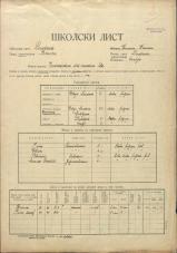 Šolski list (1936)<br />Šolski okraj Lendava<br />Občina Orešje<br />Benica<br />Enorazredna državna narodna šola<br />School census (1936)<br />School district Lendava<br />Municipality Orešje