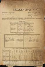 Šolski list (1929)<br />Šolski okraj Novo mesto<br />Občina Ajdovec<br />Ajdovec<br />Državna mešana osnovna šola v Ajdovcu<br />School census (1929)<br />School district Novo mesto<br />Municipality Ajdovec