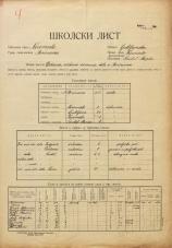 Šolski list (1929)<br />Šolski okraj Novo mesto<br />Občina Šmihel-Stopiče<br />Birčna vas<br />Državna mešana osnovna šola v Birčni vasi<br />School census (1929)<br />School district Novo mesto<br />Municipality Šmihel-Stopiče