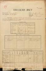 Šolski list (1928)<br />Šolski okraj Novo mesto<br />Občina Mirna Peč<br />Dol. Karteljevo<br />Državna mešana osnovna šola<br />School census (1928)<br />School district Novo mesto<br />Municipality Mirna Peč
