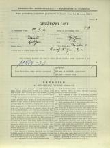 Popis prebivalstva 31. 3. 1931<br />Ljubljana<br />Dvořakova ulica 12<br />Population census 31 March 1931