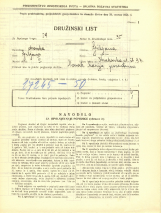 Popis prebivalstva 31. 3. 1931<br />Ljubljana<br />Krakovska ulica 33<br />Population census 31 March 1931