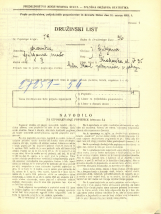 Popis prebivalstva 31. 3. 1931<br />Ljubljana<br />Krakovska ulica 35<br />Population census 31 March 1931