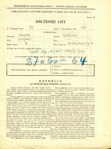 Popis prebivalstva 31. 3. 1931<br />Ljubljana<br />Krakovski nasip 18<br />Population census 31 March 1931