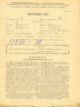 Popis prebivalstva 31. 3. 1931<br />Ljubljana<br />Kralja Petra trg 1<br />Population census 31 March 1931