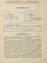 Popis prebivalstva 31. 3. 1931<br />Ljubljana<br />Križevniška ulica 11<br />Population census 31 March 1931