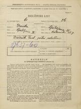 Popis prebivalstva 31. 3. 1931<br />Ljubljana<br />Križevniška ulica 7<br />Population census 31 March 1931
