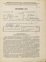 Popis prebivalstva 31. 3. 1931<br />Ljubljana<br />Krojaška ulica 2<br />Population census 31 March 1931