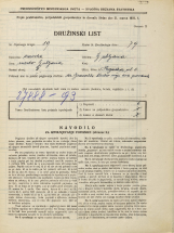 Popis prebivalstva 31. 3. 1931<br />Ljubljana<br />Krojaška ulica 5<br />Population census 31 March 1931