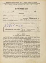 Popis prebivalstva 31. 3. 1931<br />Ljubljana<br />Kumanovska ulica 21<br />Population census 31 March 1931