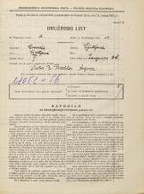 Popis prebivalstva 31. 3. 1931<br />Ljubljana<br />Langusova ulica 26<br />Population census 31 March 1931