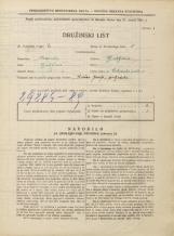 Popis prebivalstva 31. 3. 1931<br />Ljubljana<br />Mala čolnarska ulica 10<br />Population census 31 March 1931