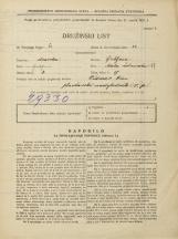 Popis prebivalstva 31. 3. 1931<br />Ljubljana<br />Mala čolnarska ulica 17<br />Population census 31 March 1931