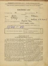 Popis prebivalstva 31. 3. 1931<br />Ljubljana<br />Mariborska ulica 16<br />Population census 31 March 1931