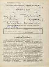 Popis prebivalstva 31. 3. 1931<br />Ljubljana<br />Masarykova cesta 23<br />Population census 31 March 1931