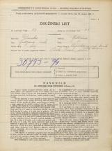 Popis prebivalstva 31. 3. 1931<br />Ljubljana<br />Mesarska cesta NN11<br />Population census 31 March 1931