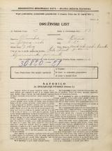 Popis prebivalstva 31. 3. 1931<br />Ljubljana<br />Mesarska cesta NN18<br />Population census 31 March 1931