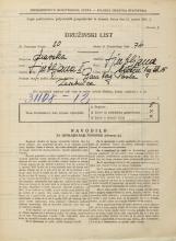 Popis prebivalstva 31. 3. 1931<br />Ljubljana<br />Mestni trg 15<br />Population census 31 March 1931