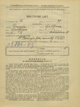 Popis prebivalstva 31. 3. 1931<br />Ljubljana<br />Miklošičeva cesta 20<br />Population census 31 March 1931