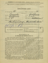 Popis prebivalstva 31. 3. 1931<br />Ljubljana<br />Miklošičeva cesta 5<br />Population census 31 March 1931