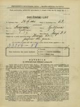 Popis prebivalstva 31. 3. 1931<br />Ljubljana<br />Mirje 23<br />Population census 31 March 1931
