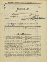 Popis prebivalstva 31. 3. 1931<br />Ljubljana<br />Napoleonov trg 3<br />Population census 31 March 1931