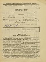 Popis prebivalstva 31. 3. 1931<br />Ljubljana<br />Nunska ulica 17<br />Population census 31 March 1931