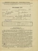 Popis prebivalstva 31. 3. 1931<br />Ljubljana<br />Nunska ulica 19<br />Population census 31 March 1931
