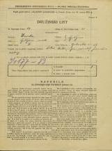 Popis prebivalstva 31. 3. 1931<br />Ljubljana<br />Opekarska cesta 17<br />Population census 31 March 1931