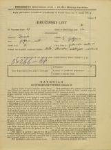 Popis prebivalstva 31. 3. 1931<br />Ljubljana<br />Opekarska cesta 31<br />Population census 31 March 1931