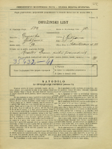 Popis prebivalstva 31. 3. 1931<br />Ljubljana<br />Podmilščakova ulica 41<br />Population census 31 March 1931