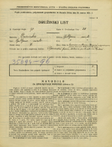 Popis prebivalstva 31. 3. 1931<br />Ljubljana<br />Pokopališka cesta NN1<br />Population census 31 March 1931