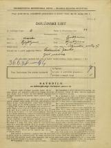 Popis prebivalstva 31. 3. 1931<br />Ljubljana<br />Poljanska cesta 17<br />Population census 31 March 1931