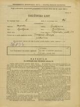 Popis prebivalstva 31. 3. 1931<br />Ljubljana<br />Poljanska cesta 23<br />Population census 31 March 1931