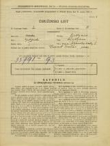 Popis prebivalstva 31. 3. 1931<br />Ljubljana<br />Poljanska cesta 5<br />Population census 31 March 1931
