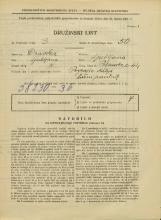Popis prebivalstva 31. 3. 1931<br />Ljubljana<br />Poljanska cesta 44<br />Population census 31 March 1931