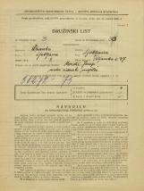 Popis prebivalstva 31. 3. 1931<br />Ljubljana<br />Poljanska cesta 47<br />Population census 31 March 1931