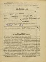 Popis prebivalstva 31. 3. 1931<br />Ljubljana<br />Poljanska cesta 50<br />Population census 31 March 1931
