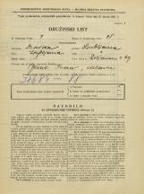 Popis prebivalstva 31. 3. 1931<br />Ljubljana<br />Poljanska cesta 69<br />Population census 31 March 1931