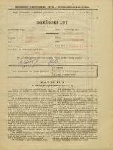 Popis prebivalstva 31. 3. 1931<br />Ljubljana<br />Poljanski nasip 58<br />Population census 31 March 1931