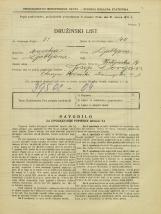 Popis prebivalstva 31. 3. 1931<br />Ljubljana<br />Postojnska ulica 14<br />Population census 31 March 1931