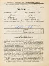 Popis prebivalstva 31. 3. 1931<br />Ljubljana<br />Resljeva ulica 13<br />Population census 31 March 1931