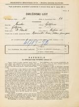 Popis prebivalstva 31. 3. 1931<br />Ljubljana<br />Resljeva ulica 15<br />Population census 31 March 1931