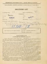 Popis prebivalstva 31. 3. 1931<br />Ljubljana<br />Rimska cesta 5<br />Population census 31 March 1931