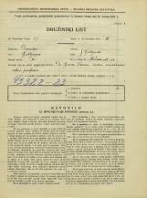 Popis prebivalstva 31. 3. 1931<br />Ljubljana<br />Rožna ulica 11<br />Population census 31 March 1931