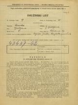 Popis prebivalstva 31. 3. 1931<br />Ljubljana<br />Rožna ulica 27<br />Population census 31 March 1931
